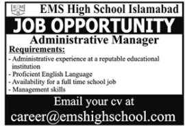 EMS High School Islamabad Job For Administrative Manager
