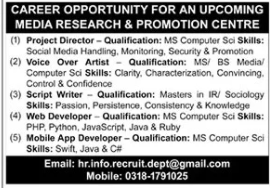 Media Research & Promotion Centre Jobs 2020