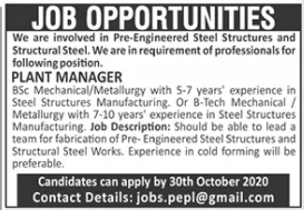 Plant Manager Job 2020 in Lahore