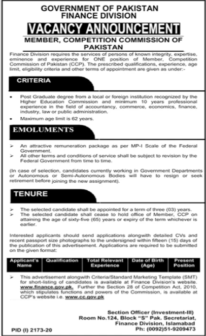 Finance Division Job 2020 For Member in Islamabad