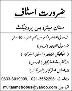 Multan Metro Bus Project Jobs 2020