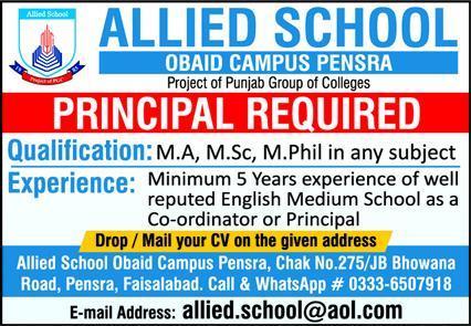 Allied School Obaid Campus Pensra Job 2020 in Faisalabad
