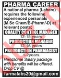 Quality Control Manager & Production Pharmacist Jobs 2020