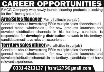 Sales Staff Jobs 2020 in Lahore