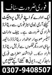 Management Staff Jobs 2020 in Rawalpindi
