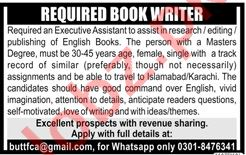 Book Writer & Executive Assistant Jobs 2020 in Lahore