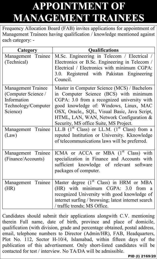 Frequency Allocation Board FAB Jobs For Management Trainees
