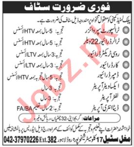 Transport Supervisor & Trailer Driver Jobs 2020 in Lahore