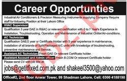 HVAC Supervisor & AC Technician Jobs 2020 in Lahore