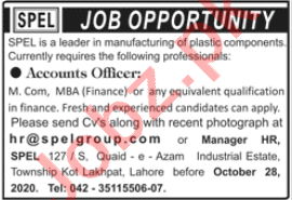 SPEL Synthetic Products Enterprises Lahore Jobs 2020