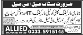 Allied Properties Jobs 2020 in Rawalpindi