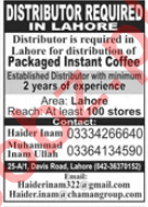 Distributor Jobs 2020 in Chaman Group Lahore