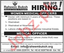 Raheem Buksh Medical Center & Hospital Lahore Jobs 2020