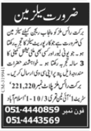 Salesman Job 2020 in Islamabad