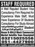 Student Visa Consultancy Firm Jobs 2020 in Rawalpindi