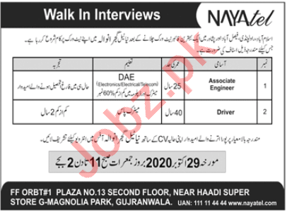 Nayatel Gujranwala Jobs 2020 for Associate Engineer & Driver