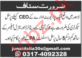 Personal Secretary & Personal Assistant Jobs 2020 in Lahore