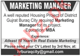 Manager & Marketing Manager Jobs 2020 in Gujrat