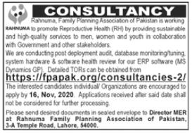 Rahnuma Family Planning Association Jobs 2020