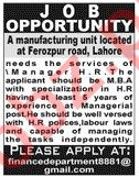 Manager & Manager HR Jobs 2020 in Lahore