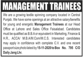 Textile Spinning Company Jobs 2020 in Lahore & Faisalabad