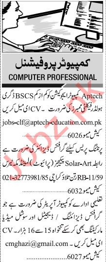 Jang Sunday Classified Ads 25 Oct 2020 for Computer Staff