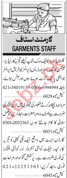 Jang Sunday Classified Ads 25 Oct 2020 for Garments Staff