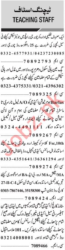 Jang Sunday Classified Ads 25 Oct 2020 for Teaching Staff