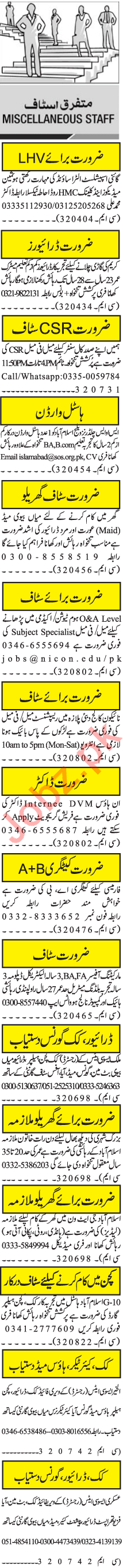 Jang Sunday Rawalpindi Classified Ads 25 Oct 2020