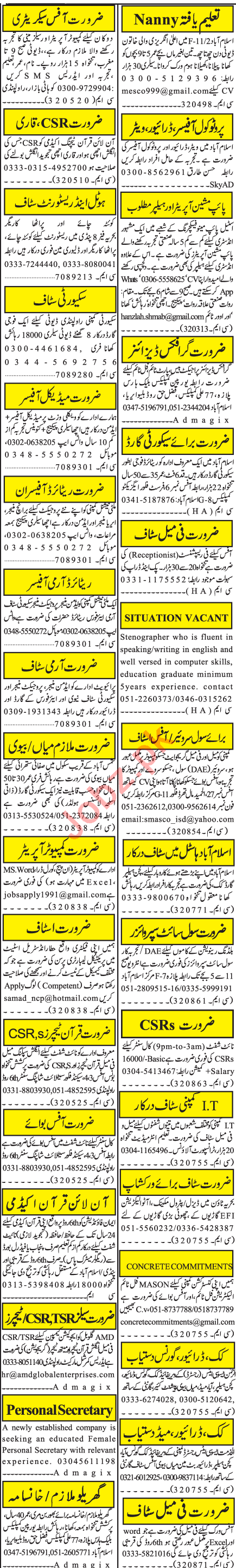 Jang Sunday Classified Ads 25 Oct 2020 for General Staff