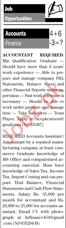 The News Sunday Classified Ads 25 Oct 2020 for Accounts