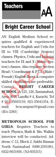 The News Sunday Classified Ads 25 Oct 2020 for Teaching