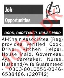 Cook & House Maid Jobs 2020 in Al Khair Associates