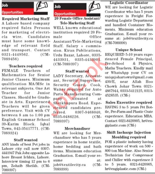 The News Sunday Classified Ads 25 Oct 2020 for Management