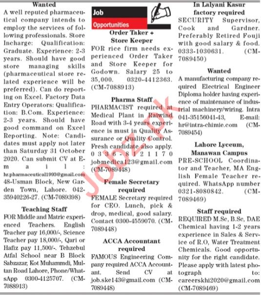 The News Sunday Classified Ads 25 Oct 2020 for Office Staff