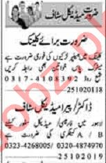 Dunya Sunday Classified Ads 25 Oct 2020 for Medical Staff