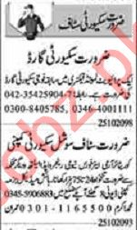 Dunya Sunday Classified Ads 25 Oct 2020 for Security Staff