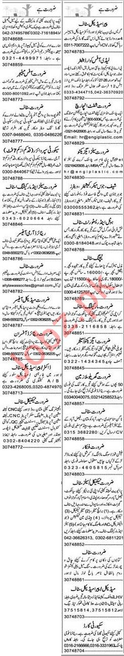 Express Sunday Lahore Classified Ads 25 Oct 2020
