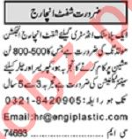 Khabrain Sunday Classified Ads 25 Oct 2020 for Technical