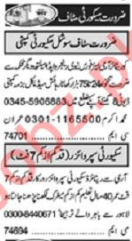 Khabrain Sunday Classified Ads 25 Oct 2020 for Security