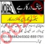 Khabrain Sunday Classified Ads 25 Oct 2020 Security Staff