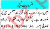 Mashriq Sunday Classified Ads 25 Oct 2020 for Teachers