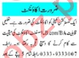 Mashriq Sunday Classified Ads 25 Oct 2020 for Accounts Staff