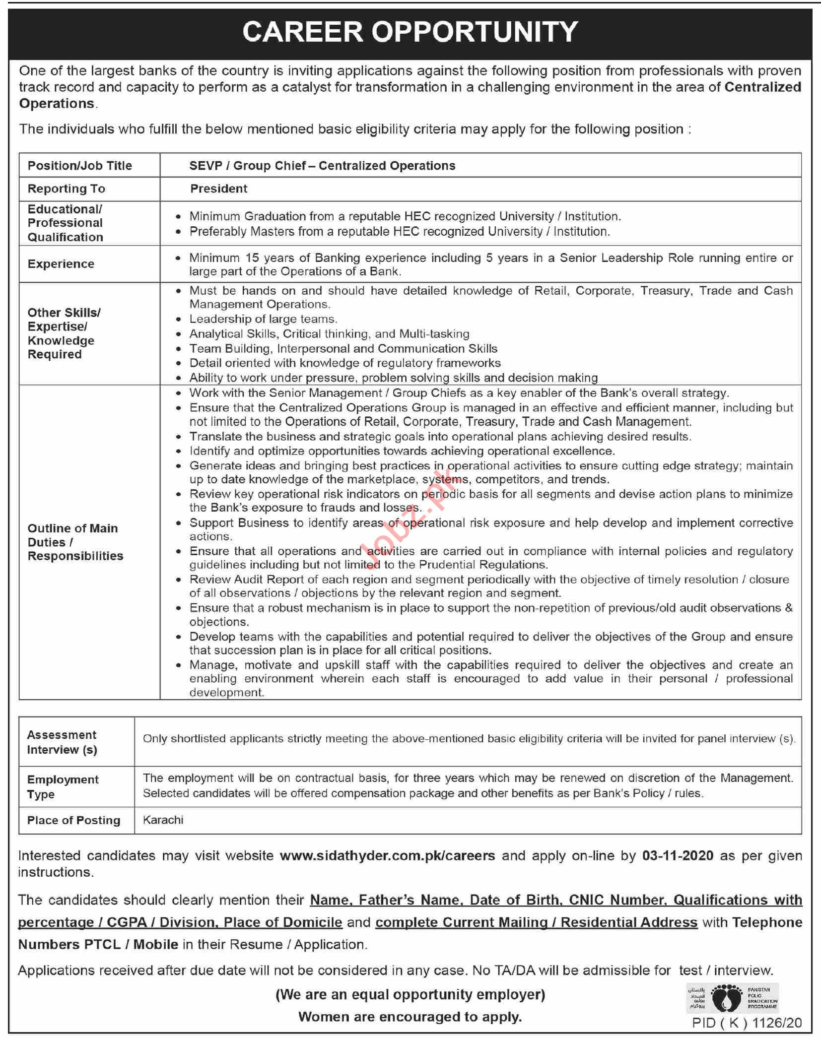 Group Chief Centralized Operations Jobs 2020 in Karachi