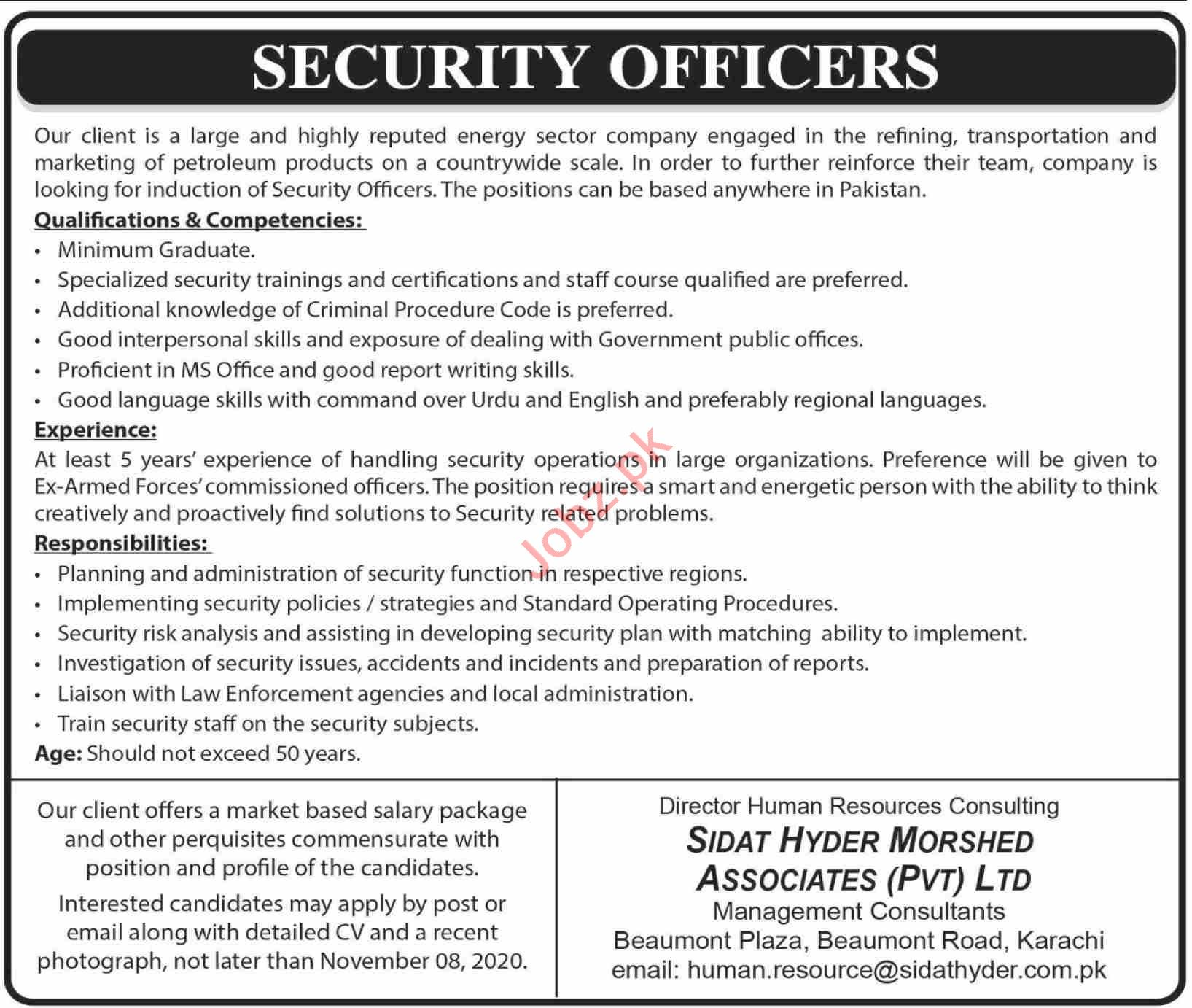 Security Officer Jobs 2020 in Karachi