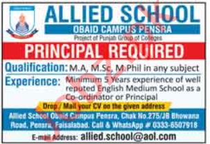 Principal Jobs in Allied School Obaid Campus Faisalabad
