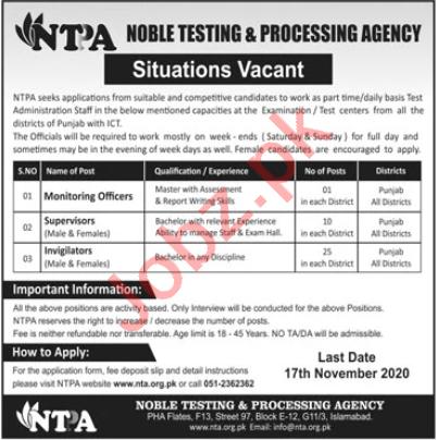 Noble Testing & Processing Agency NTPA Islamabad Jobs 2020