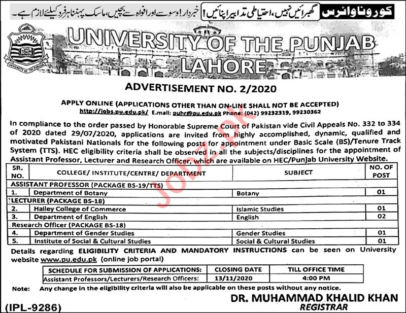 University of the Punjab PU Lahore Jobs 2020 for Lecturers