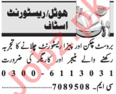 Hotel & Restaurant Staff Jobs Open in Lahore 2020