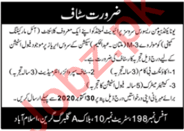 United Human Resource Services Islamabad Jobs for Cashier